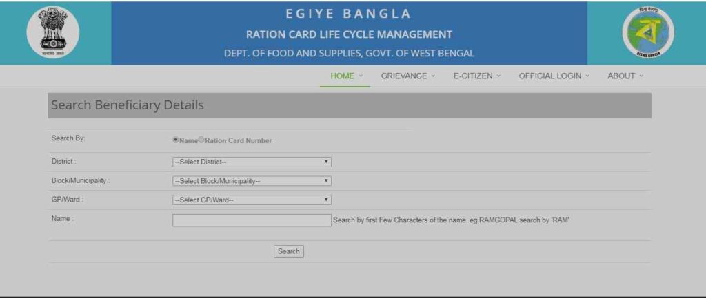 NFSA ration card status check west Bengal