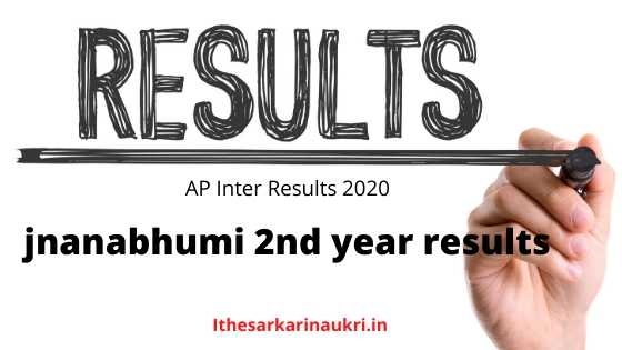 Jnanabhumi 2nd year results