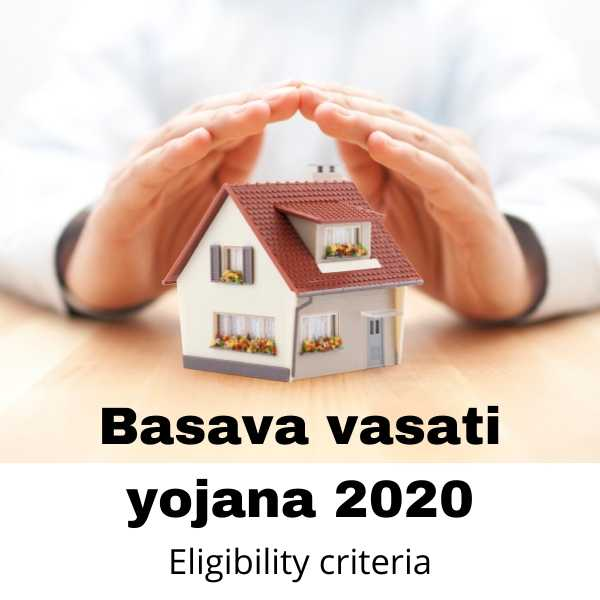 Basava vasati yojana money