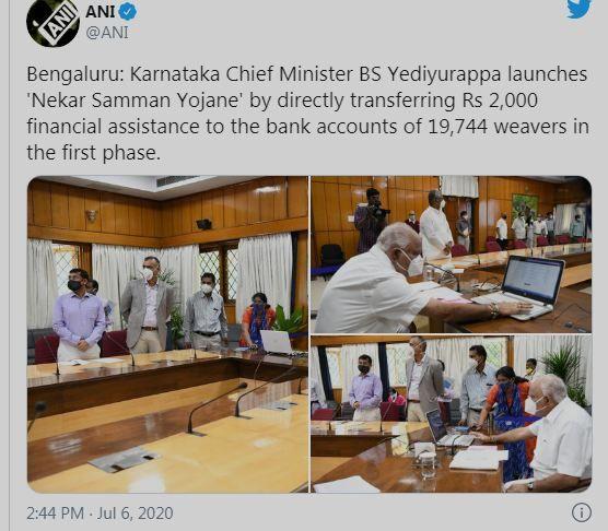 Nekar samman yojana karnataka tweet