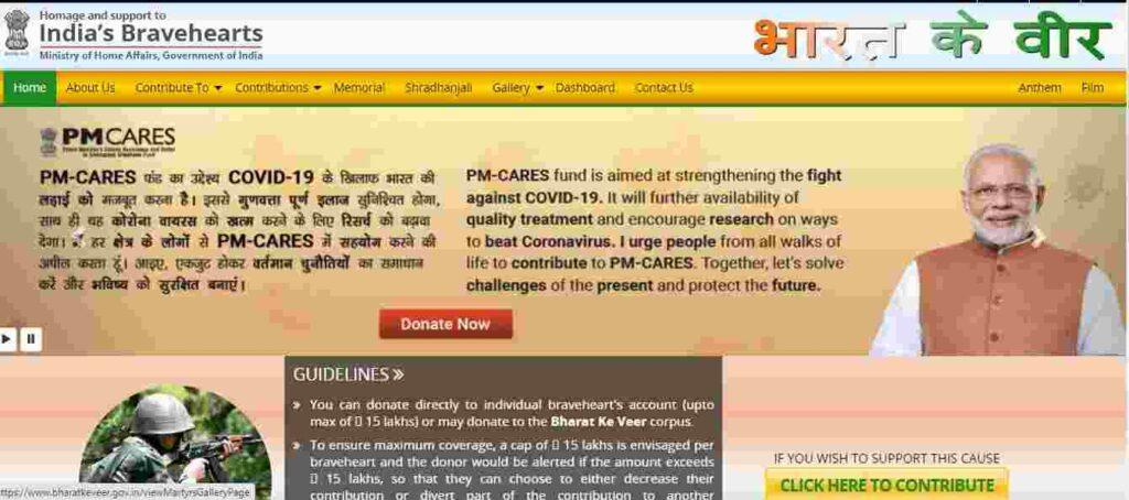 Faug game download apk bharat k veer trust