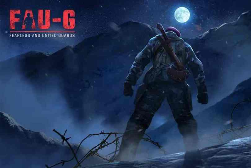faug launch date in india