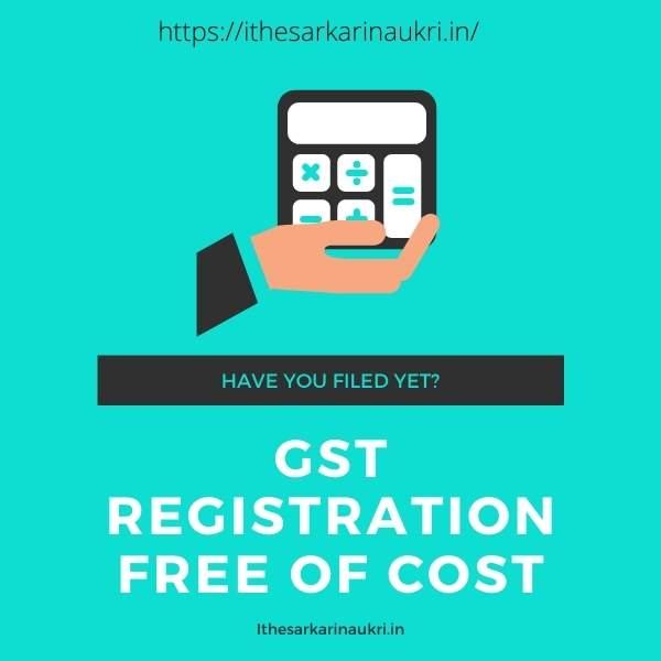 Gst registration free of cost GST फ्री ऑफ़ कॉस्ट प्रोसेस